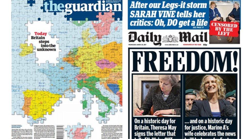 Brexit: Οι βρετανικές εφημερίδες αποτυπώνουν την ιστορική στιγμή