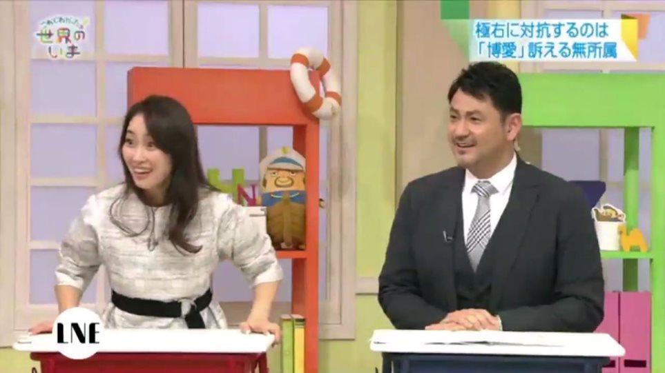 Βίντεο: Στην Ιαπωνία σοκάρονται από τη διαφορά ηλικίας του Μακρόν με τη σύντροφό του