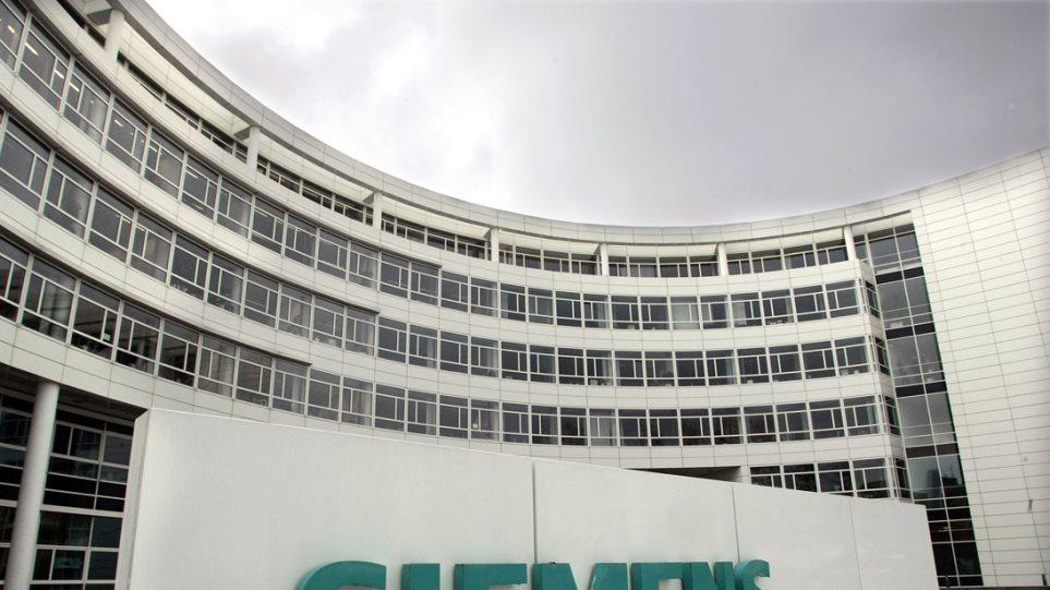Σκάνδαλο Siemens: Να παρασταθούν ως πολιτική αγωγή Δημόσιο και ΟΤΕ, προτείνει η εισαγγελέας