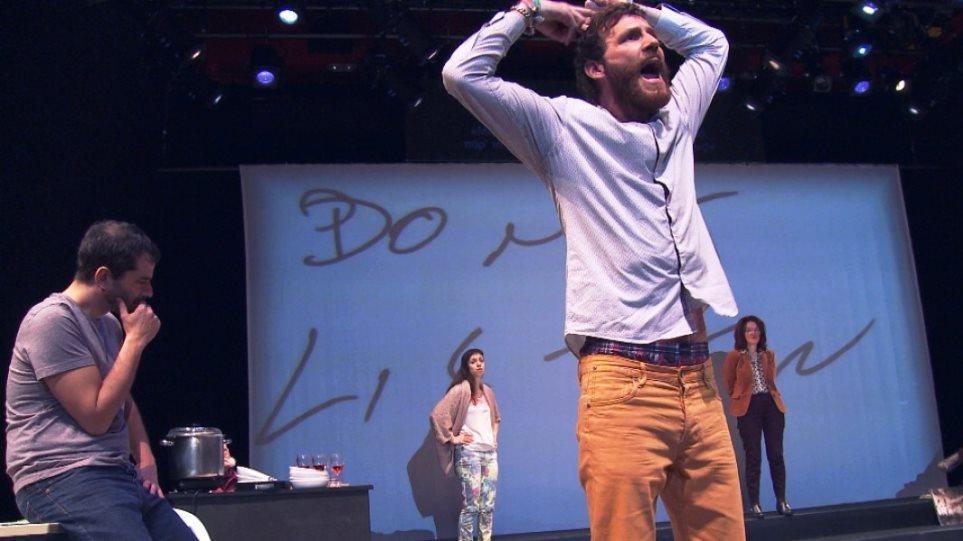 «Να μείνω ή να φύγω»; - Ένα νέο είδος θεάτρου που μετατρέπει το ντοκουμέντο σε παράσταση