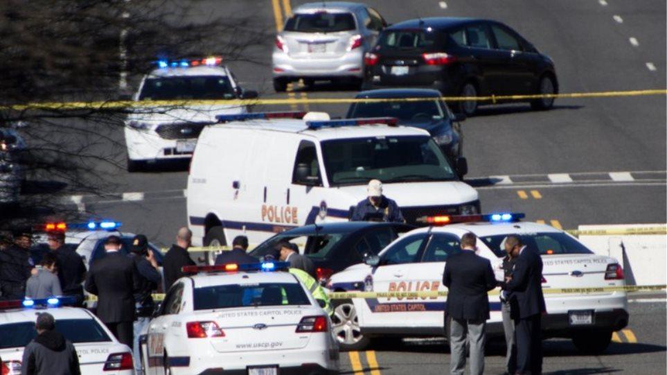 Πυροβολισμοί κοντά στον Λευκό Οίκο - Συνελήφθη μία γυναίκα