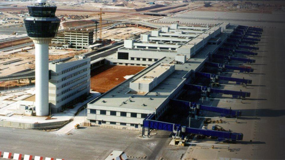 Τροπολογία στη Βουλή: Ενιαίο τέλος σε όλα τα αεροδρόμια