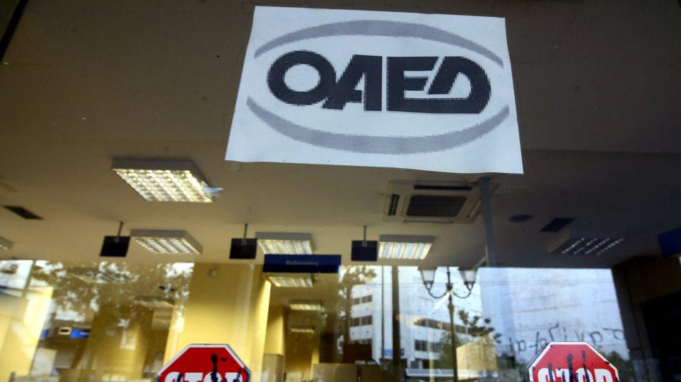 Στις 7 Απριλίου το Δώρο Πάσχα και το επίδομα ανεργίας από τον ΟΑΕΔ