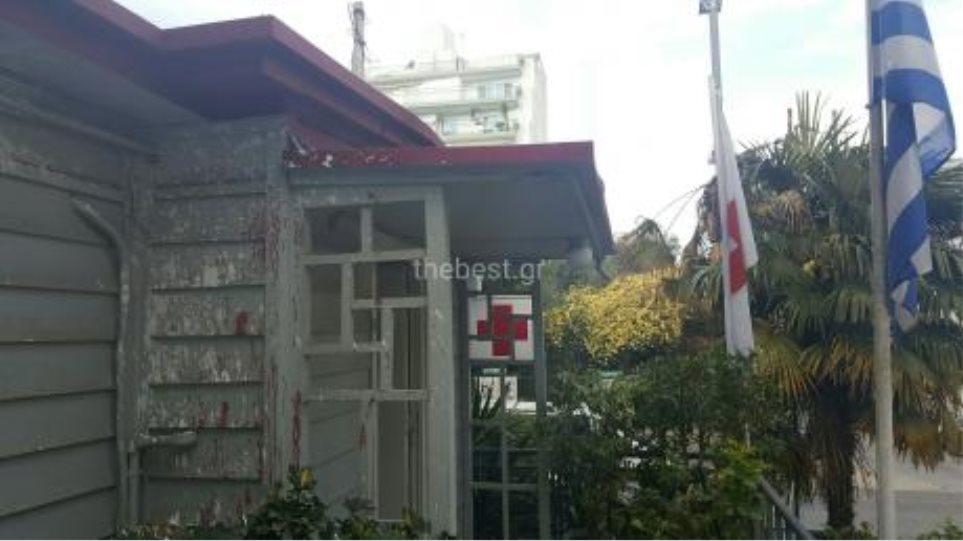 Αντεξουσιαστές επιτέθηκαν με μπογιές στον Ερυθρό Σταυρό της Πάτρας