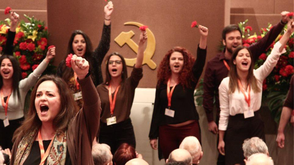 Με μουσικό δρώμενο ξεκίνησε το 20ό Συνέδριο του ΚΚΕ