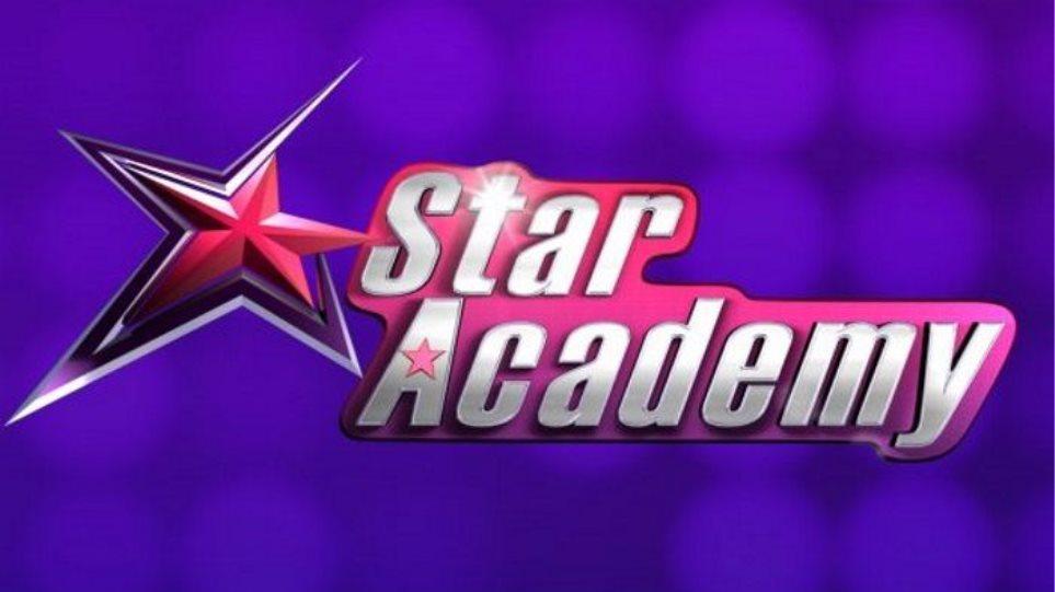 Star Academy: Κόβεται από το καθημερινό πρόγραμμα του Epsilon;