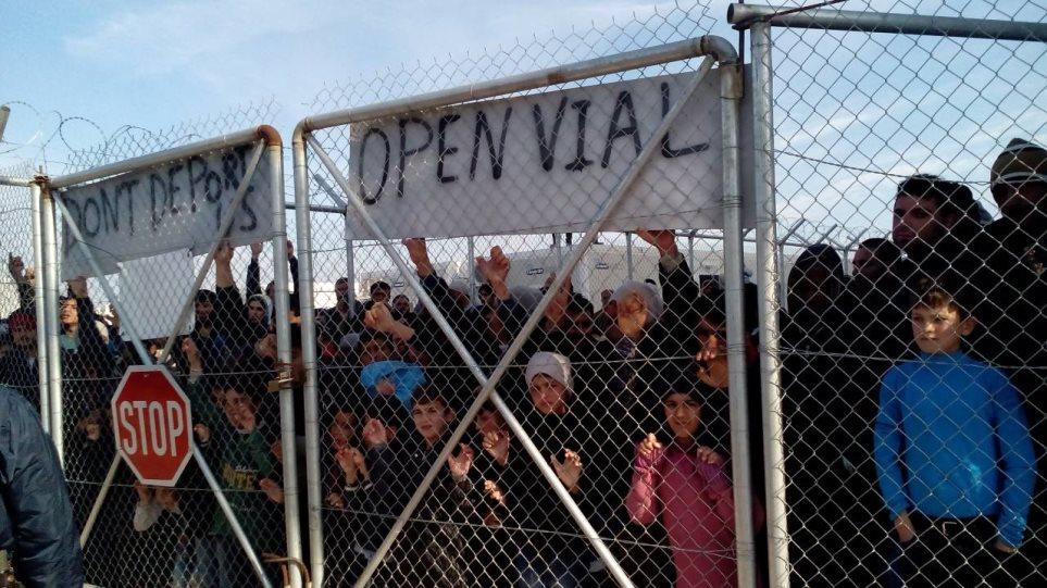 Πρόσφυγας αυτοπυρπολήθηκε στον καταυλισμό της ΒΙΑΛ στη Χίο