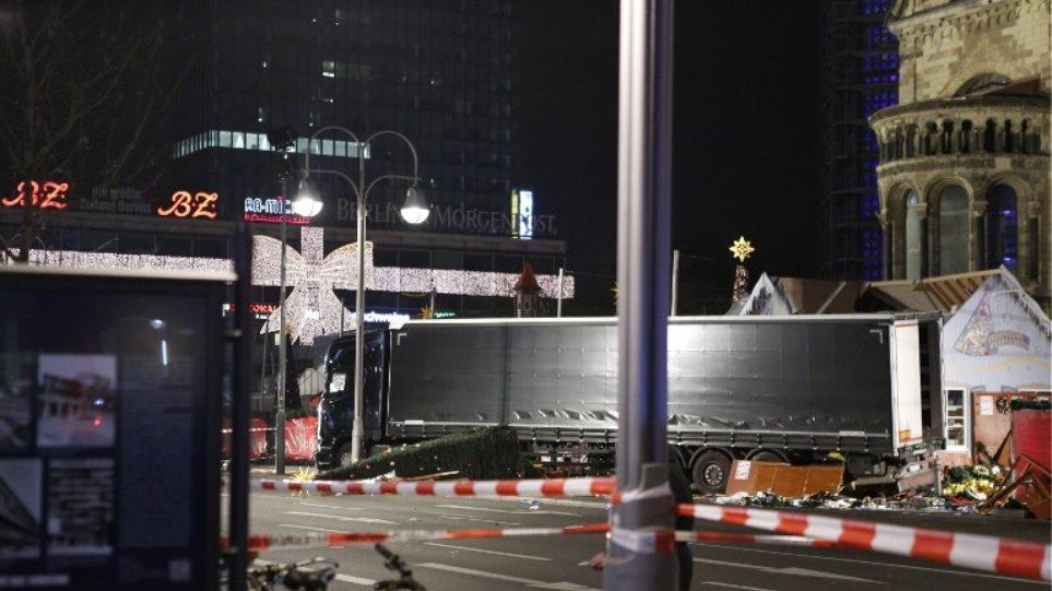 Τρόμος πάνω από την Ευρώπη: Οι τρομοκρατικές επιθέσεις αυξήθηκαν κατά 175% το 2016