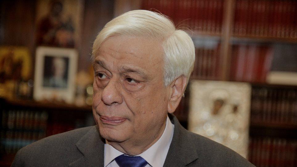 Παυλόπουλος: «Να αποβάλουμε από μέσα μας τον φθόνο προς τους άριστους»