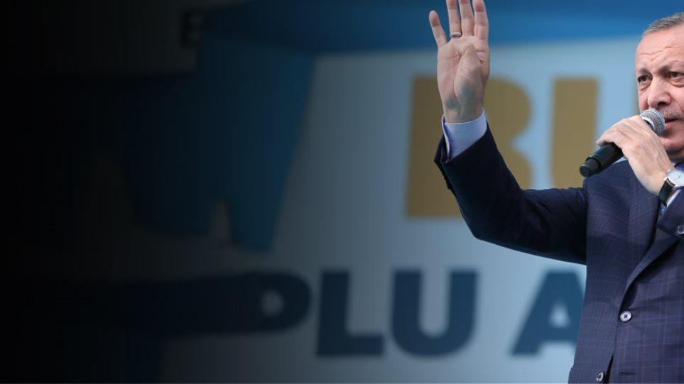 Προκαλεί ξανά ο Ερντογάν: Η Ελλάδα βούλιαξε, τα χάλια της είναι φανερά