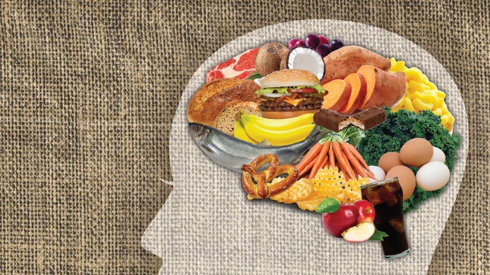 Η διατροφή, οι νευροδιαβιβαστές και η ψυχική υγεία