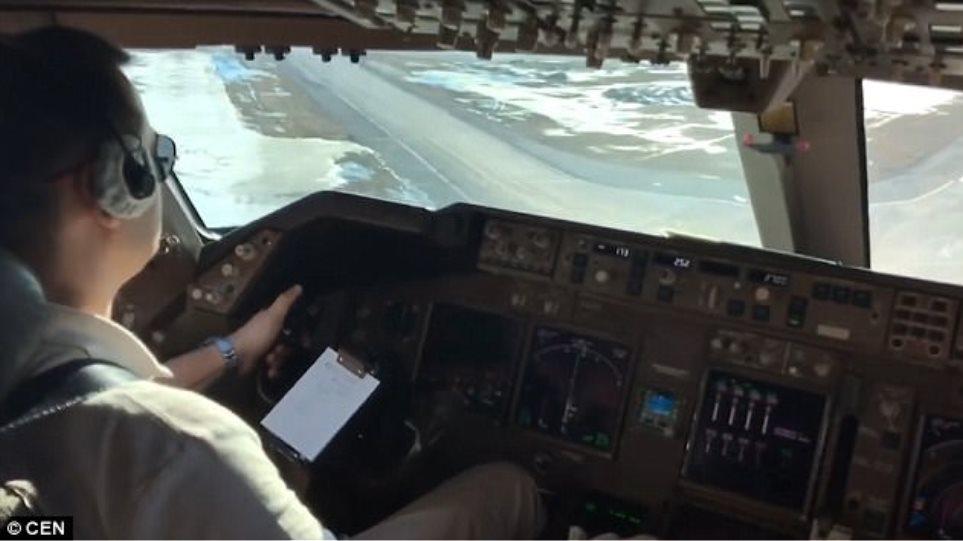 Ραντεβού με μια γυναίκα πιλότο
