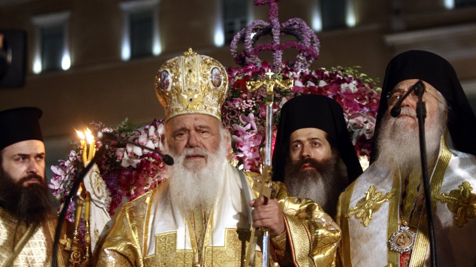 Αρχιεπίσκοπος Ιερώνυμος: «Όλοι μαζί χρειαζόμαστε να βάλουμε πλάτη για να προχωρήσουμε»