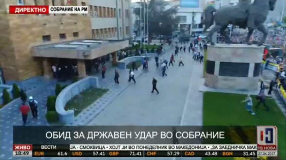 Εκτός ελέγχου η κατάσταση στα Σκόπια - Εισβολή οπαδών του Γκρούεφσκι στη Βουλή