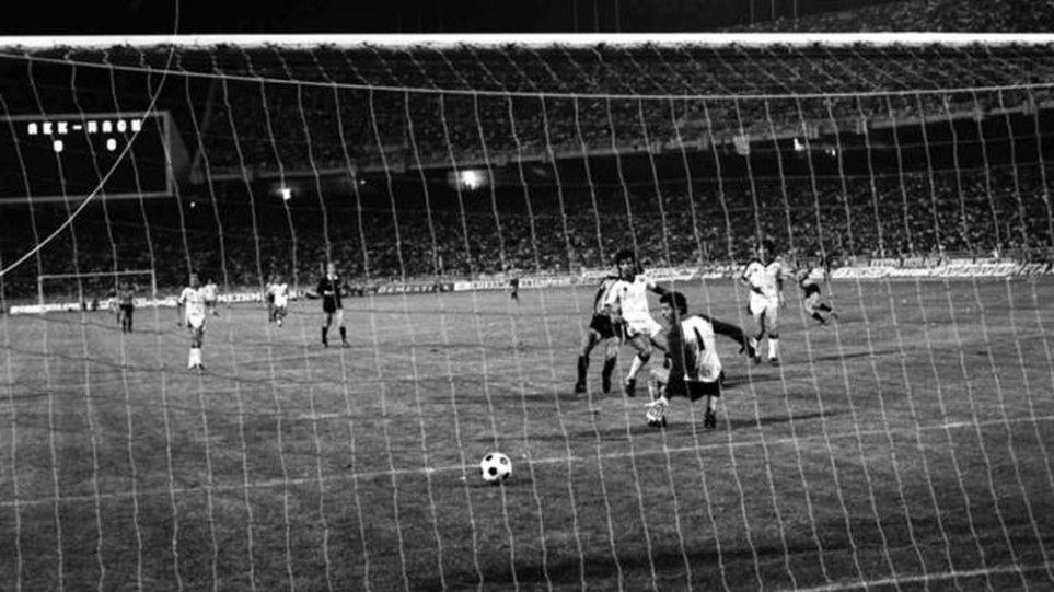 ΠΑΟΚ-ΑΕΚ: Αντίπαλοι σε τελικό Κυπέλλου για 4η φορά