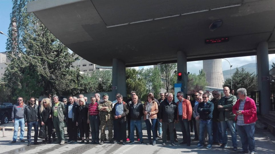 Διαμαρτυρία στην Κοζάνη κατά της πώλησης λιγνιτικών μονάδων και ορυχείων της ΔΕΗ