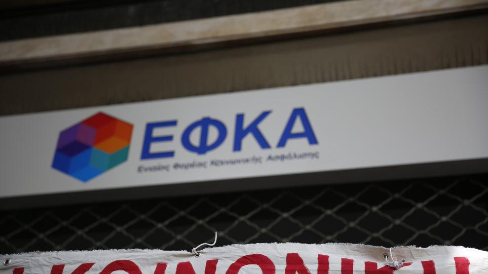 «Βουτιά» στα έσοδα του ΕΦΚΑ μετά τις εξοντωτικές εισφορές