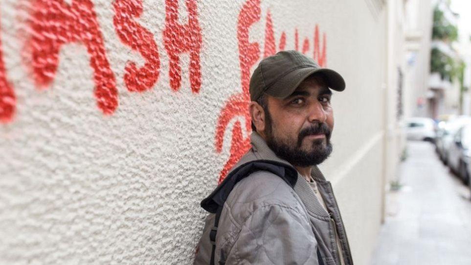 Από το ΝΑΤΟ στον αντιφασιστικό αγώνα: Η ιστορία ενός Αφγανού μετανάστη στην Ελλάδα