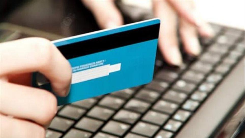 Απάτη με προπληρωμένες κάρτες στον Βόλο