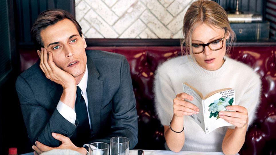 Πώς να ξέρετε αν τα ραντεβού σας με κάποιον