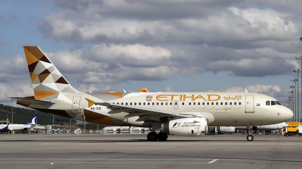 Αμπού Ντάμπι: Η Etihad Airways θα διακόψει τις πτήσεις προς και από το Κατάρ