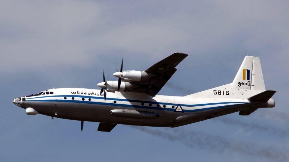 Μιανμάρ: Χάθηκε το στίγμα στρατιωτικού αεροσκάφους με 105 επιβαίνοντες