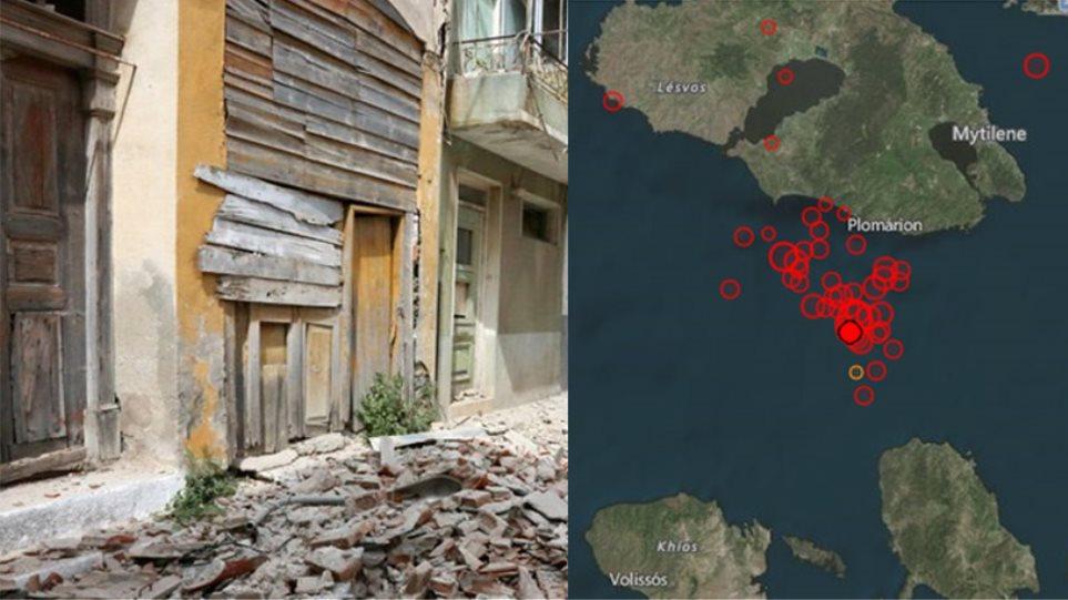 Λέσβος: Τα ενεργά ρήγματα στην περιοχή «τρομάζουν» τους σεισμολόγους
