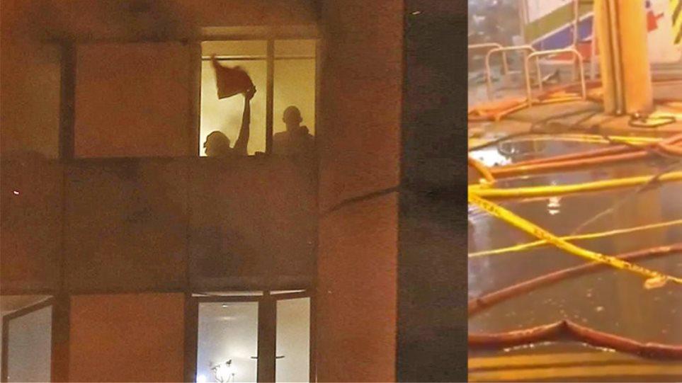 Λονδίνο: Βίντεο μέσα από το φλεγόμενο κτήριο - Η απελπισία ενός εγκλωβισμένου