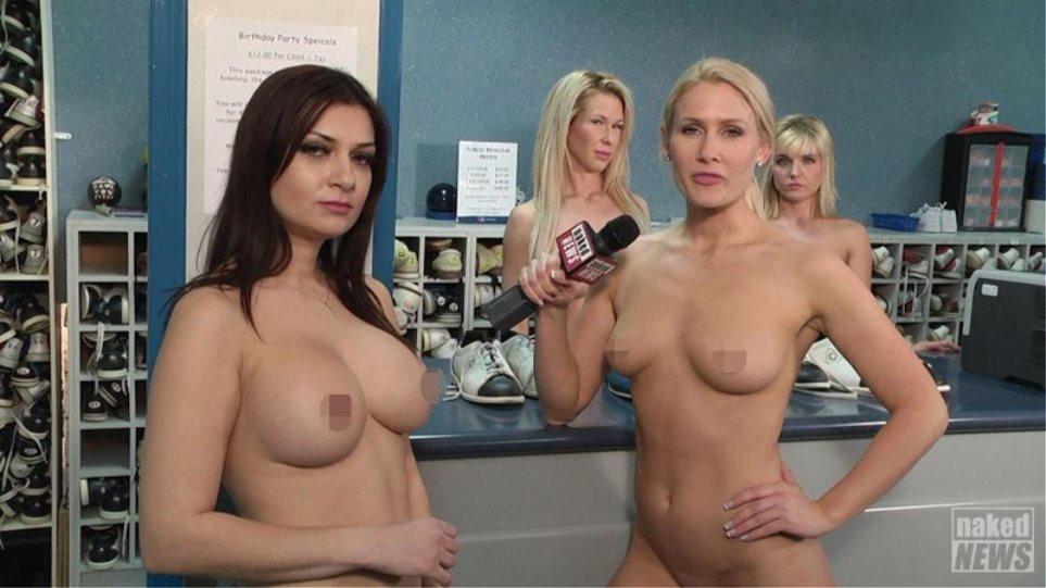 Κορίτσια naket