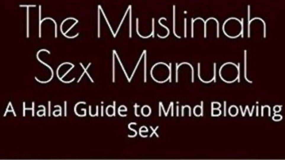 Ασιατικό και λευκό σεξ
