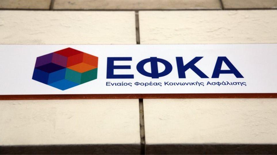 ΕΦΚΑ: 250 ευρώ το μήνα σε 2.500 υπαλλήλους για την έκδοση 70.000 συντάξεων