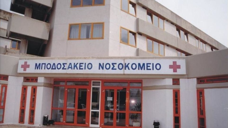 Αντιπεριφερειάρχης Υγείας: Οι καρκινοπαθείς στο Μποδοσάκειο είναι το 1/3 του πληθυσμού της Πτολεμαΐδας