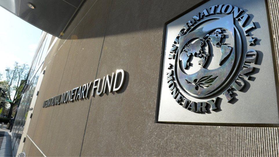 Αυτό είναι το νέο πρόγραμμα του ΔΝΤ για τη χώρα μας