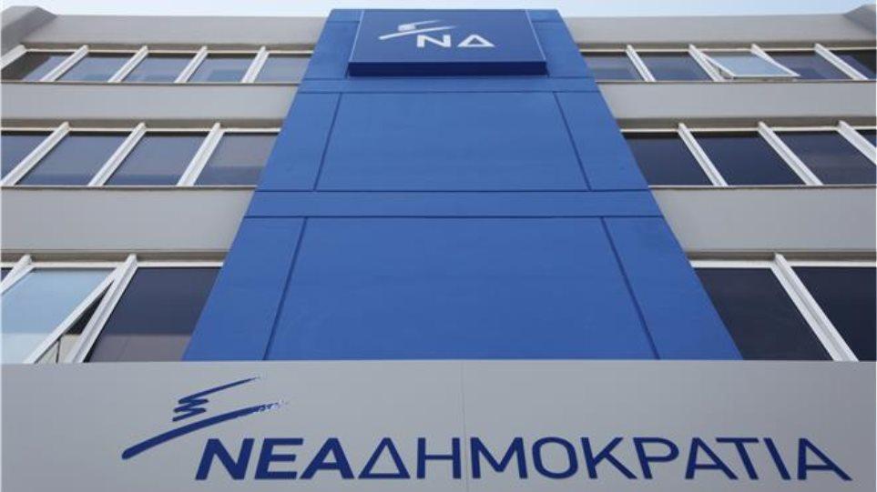 Νέα Δημοκρατία για αποκαλύψεις Βαρουφάκη: Έρχεται η ώρα που οι Έλληνες θα μάθουν όλη την αλήθεια