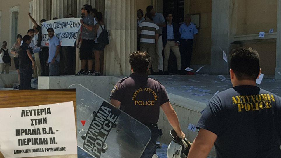 Μέλη τουΡουβίκωναμπήκαν στη Βουλή - Συνελήφθησαν και μετά αφέθηκαν ελεύθεροι