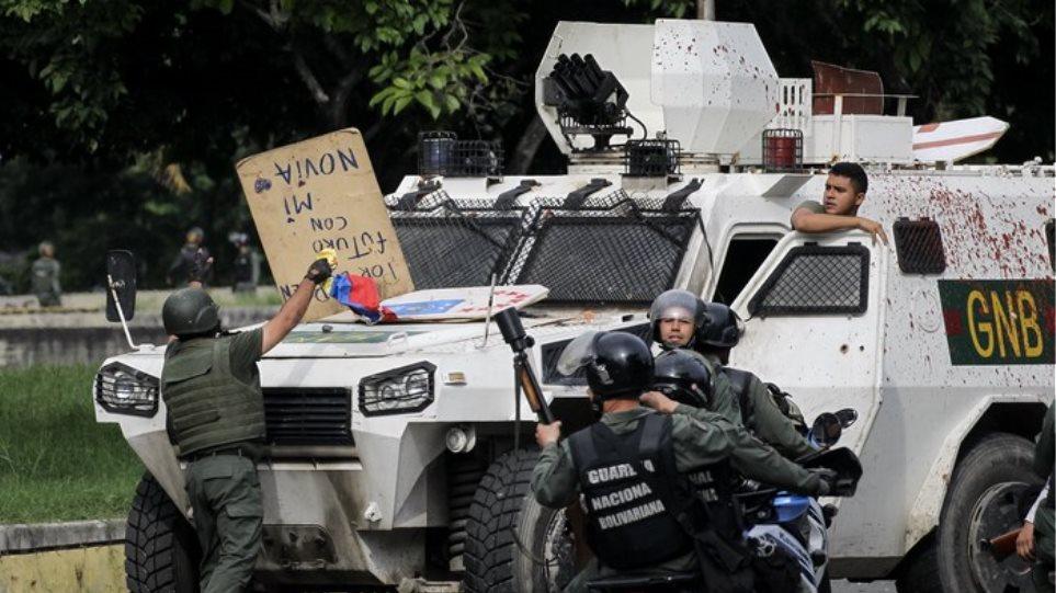 Βενεζουέλα: Τέσσερις αστυνομικοί τραυματίστηκαν από έκρηξη βόμβας