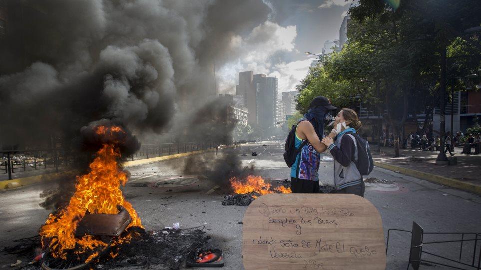 ΗΠΑ: «Βήμα προς την δικτατορία» οι εκλογές του Μαδούρο στην Βενεζουέλα