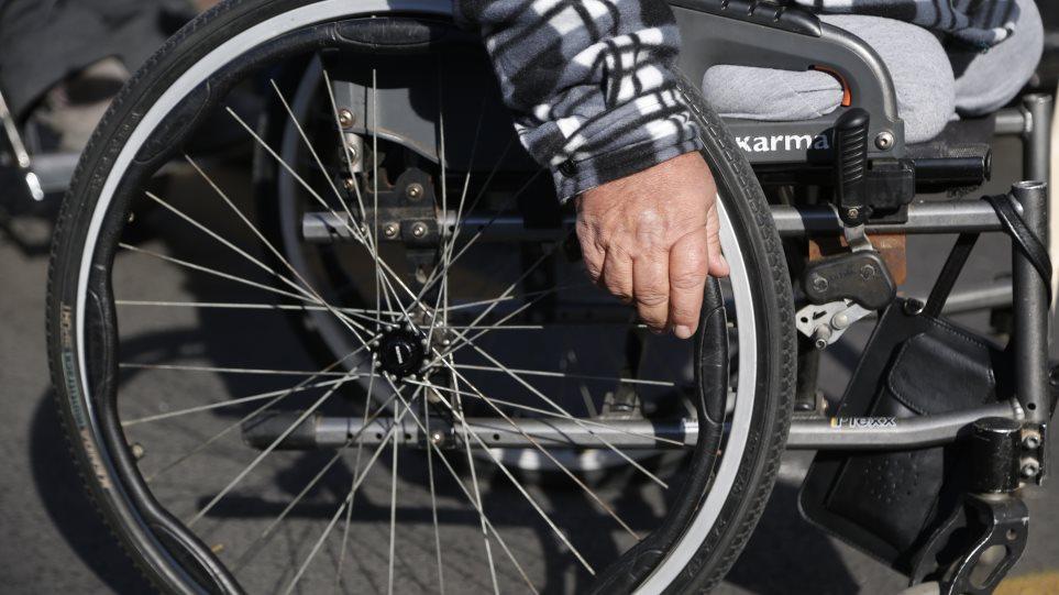 Με ποια πιστοποιητικά απαλλάσσονται από τον ΕΝΦΙΑ τα άτομα με αναπηρία