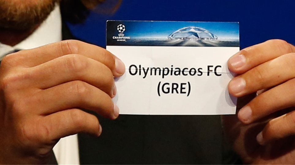 Champions League: Με Γιουβέντους, Μπαρτσελόνα, Σπόρτινγκ Λισαβόνας ο Ολυμπιακός