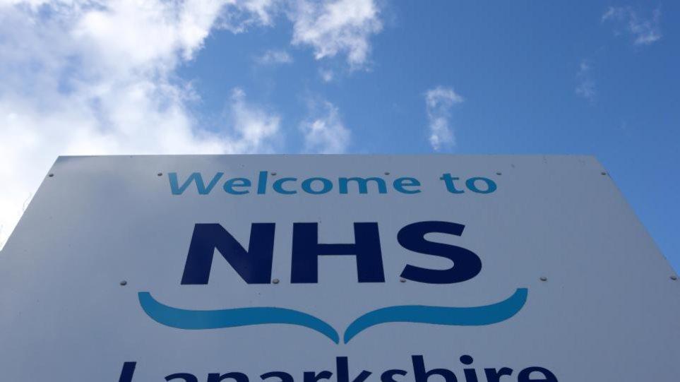 Νέα κυβερνοεπίθεση στη Βρετανία: Χάκερ «έριξαν» το σύστημα Υγείας