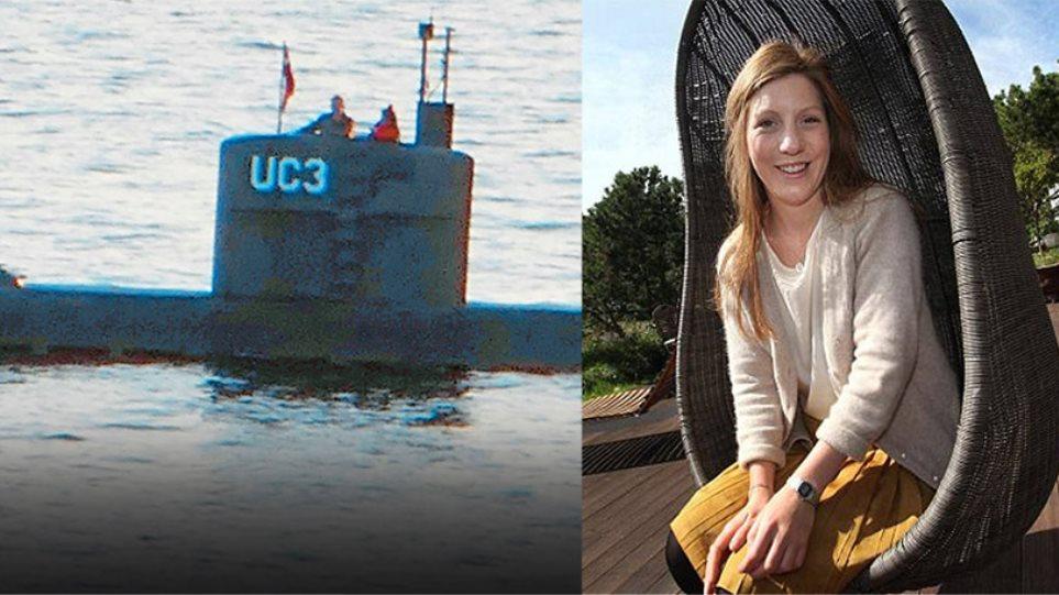 Μια Ελληνίδα για το θρίλερ της Δανίας: Η φίλη μου η Κιμ και το υποβρύχιο της φρίκης