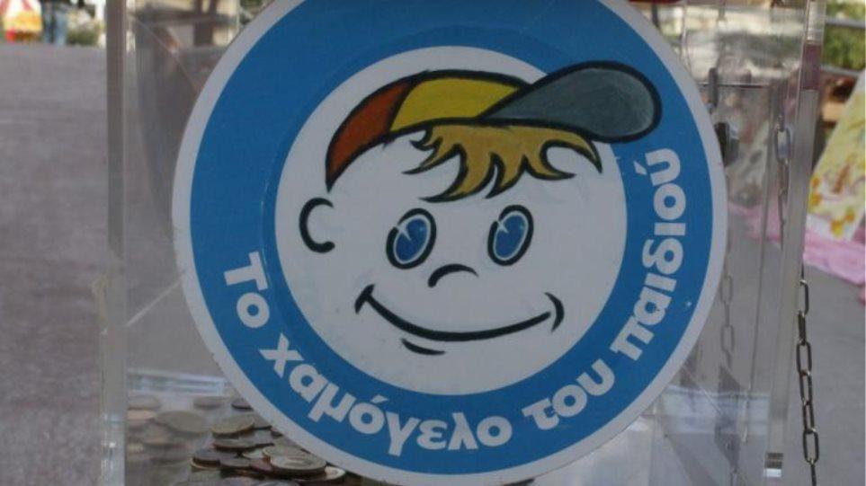Επιχειρηματίας πλήρωσε τον ΈΝΦΙΑ για «το Χαμόγελο του Παιδιού»
