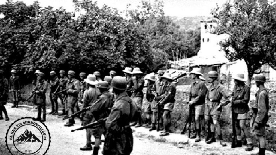 16 Αυγούστου 1943: Η σφαγή του Κομμένου της Άρτας