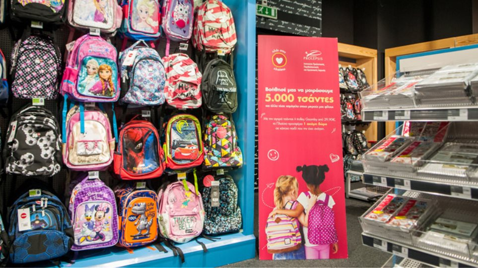 d26d7b2f84 Το Πλαίσιο σε συνεργασία με το Ινστιτούτο Prolepsis δίπλα στα παιδιά!