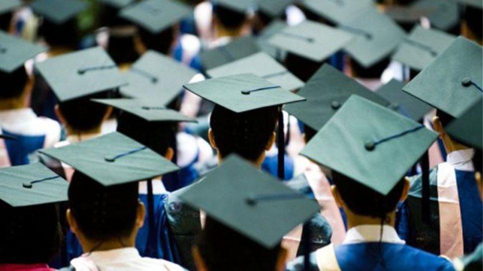"""Αποτέλεσμα εικόνας για τα ιδιωτικά κολέγια με τα δημόσια Πανεπιστήμια"""""""