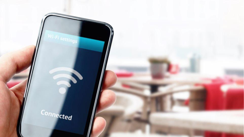 Η EE αποδεσμεύει 120 εκατ. ευρώ για την ανάπτυξη δωρεάν wifi στην Ευρώπη