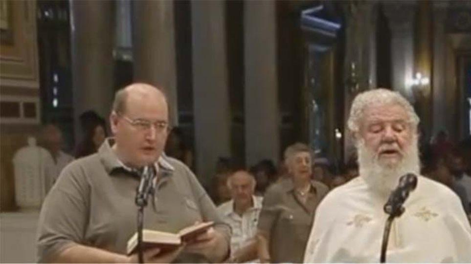 Ο Νίκος Φίλης ψέλνει στη Μητρόπολη - Δείτε το βίντεο