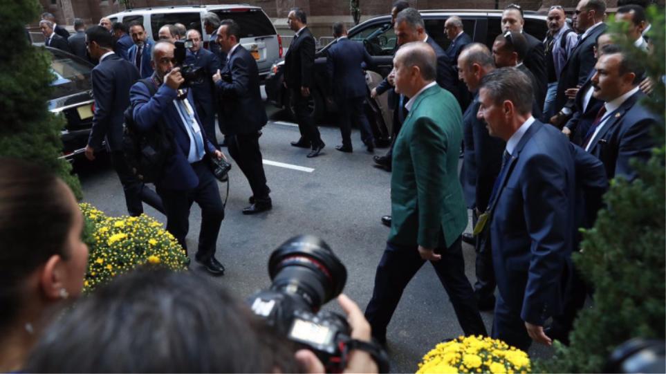 ΗΠΑ: Χωρίς τους σωματοφύλακές του ο Ερντογάν στη Νέα Υόρκη
