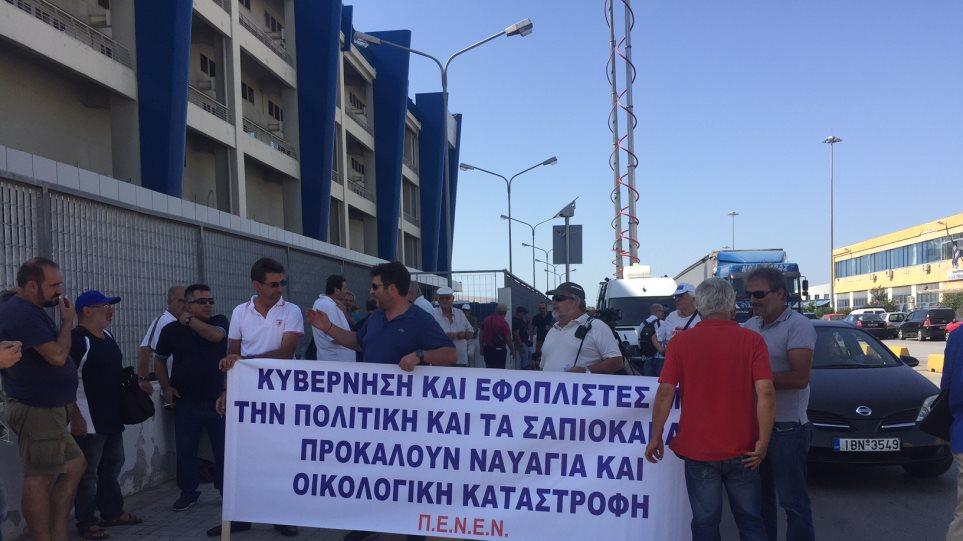 Συγκέντρωση διαμαρτυρίας έξω από το υπ. Ναυτιλίας για την πετρελαιοκηλίδα