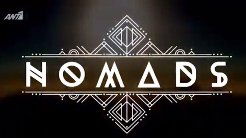 Όλες οι λεπτομέρειές για το Nomads και το τρέιλερ που μόλις κυκλοφόρησε